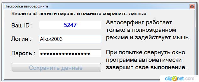 Вложения для дополнительного заработка-12